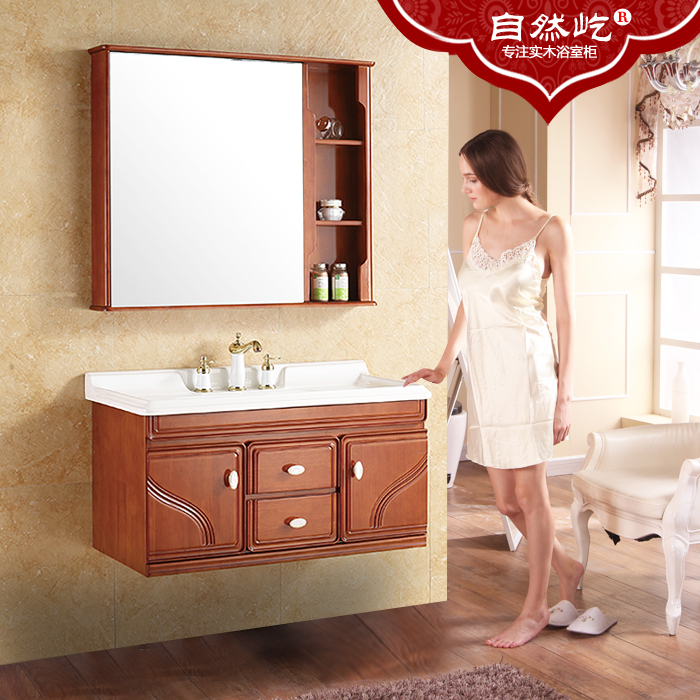Modern Solid Wood Bathroom Cabinet Combination Of Wall Cabinets Wall Style  Small Apartment Oak Bathroom Cabinet Mirror Cabinet Vanity Washbasin Part 65