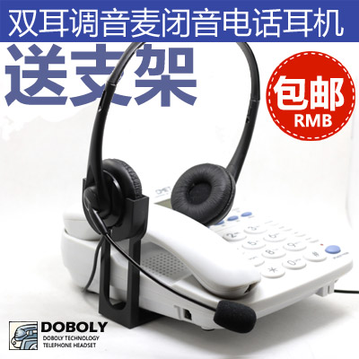 Buy More Bollywood M13 Shipping Binaural Telephone Headset Headsets Fixed Wireless Landline Handset Off The Clothes Still Tune In Cheap Price On M Alibaba Com
