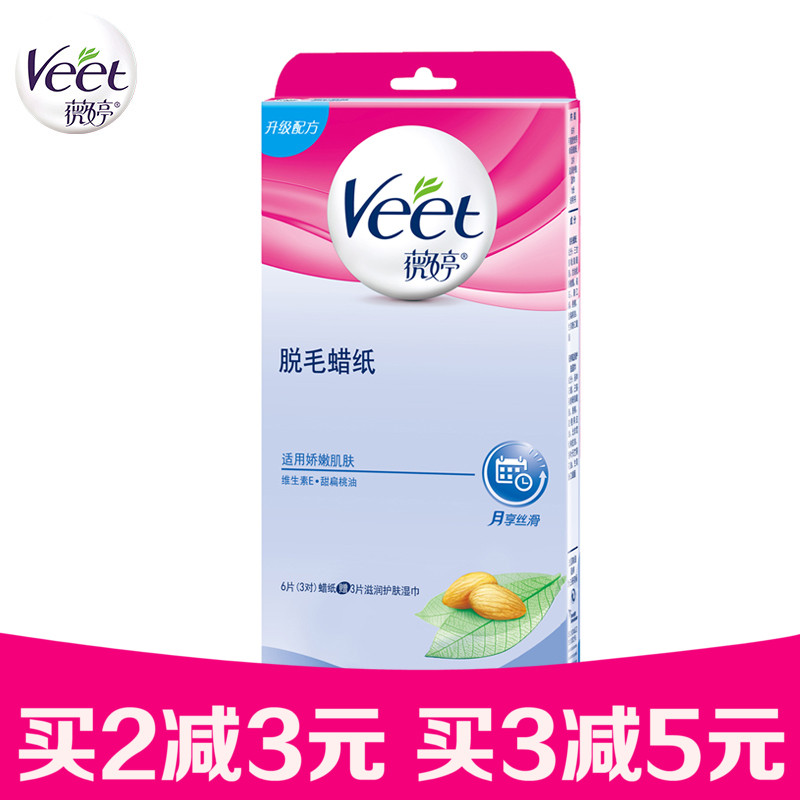 Buy Ms Delicate Skin Veet Hair Removal Wax Paper 6 Pcs Remove