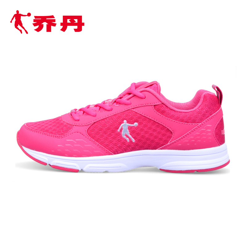 Buy Ms. jordan shoes sneakers running shoes sneakers girls 2015 summer new  slow running shoes casual shoes tourism in Cheap Price on m.alibaba.com 5750fb478b27