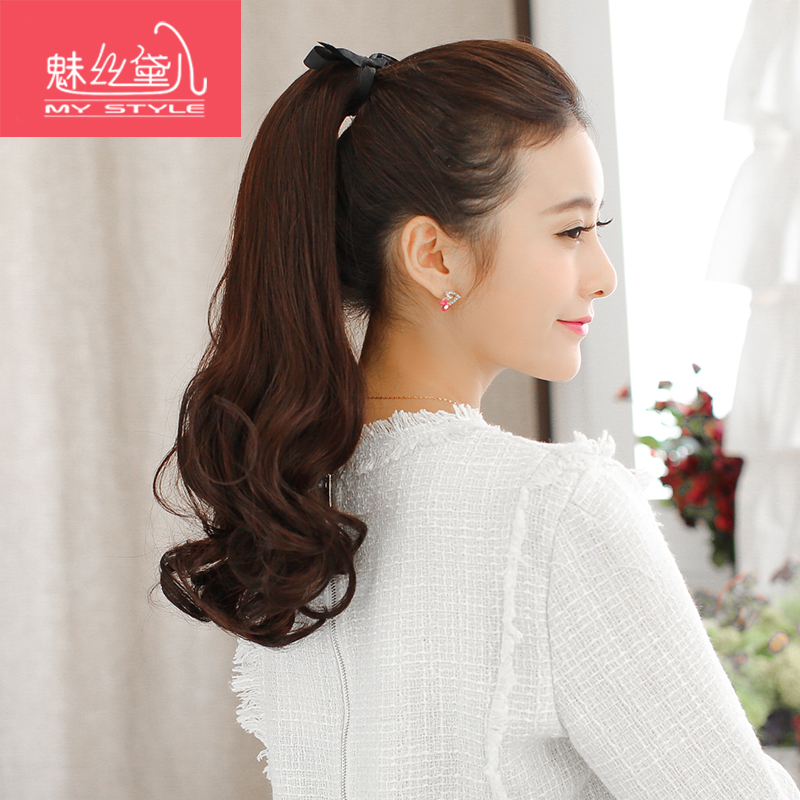 Buy Ms Pear Ponytail Wig Ponytail Wig Real Hair Charm Auml Cedil