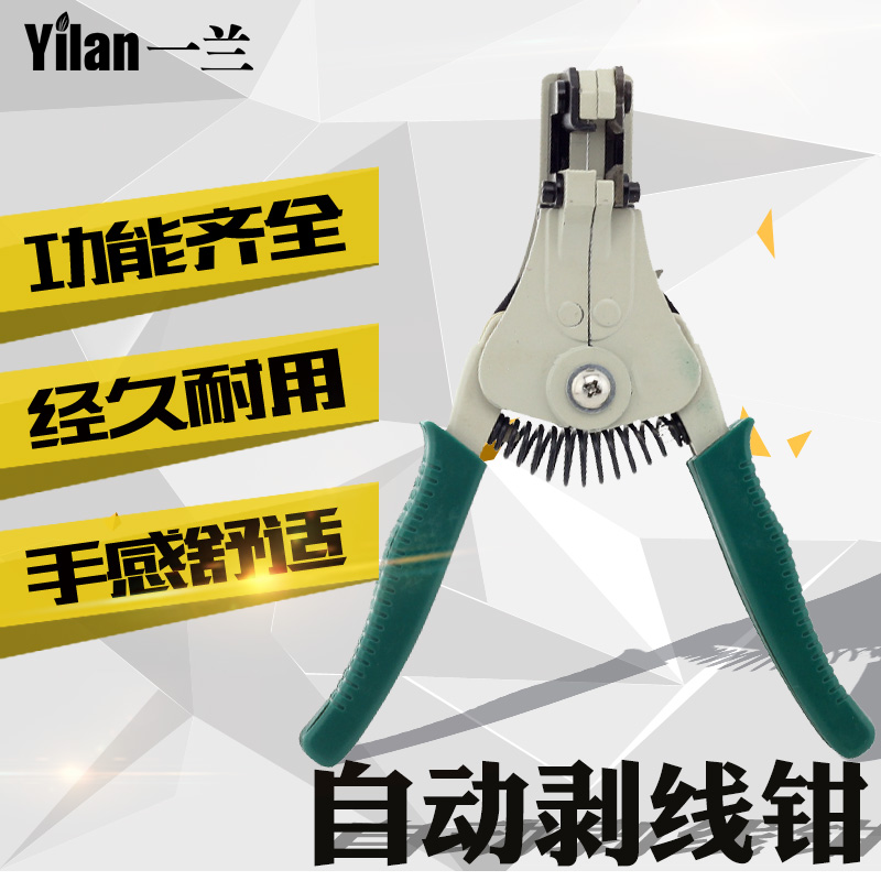 Automatic Wire Cutter And Stripper   Buy Multifunctional Automatic Wire Strippers Cable Stripper Wire