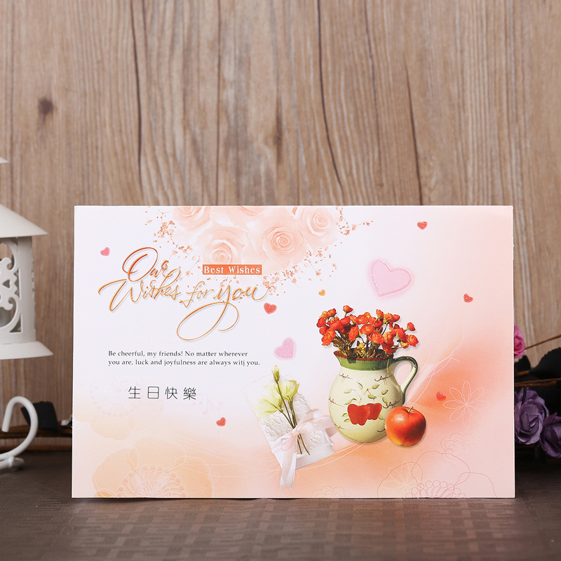 Buy national day birthday happy birthday greetings greeting staff buy national day birthday happy birthday greetings greeting staff upscale business greeting cards with envelopes free shipping in cheap price on mibaba m4hsunfo