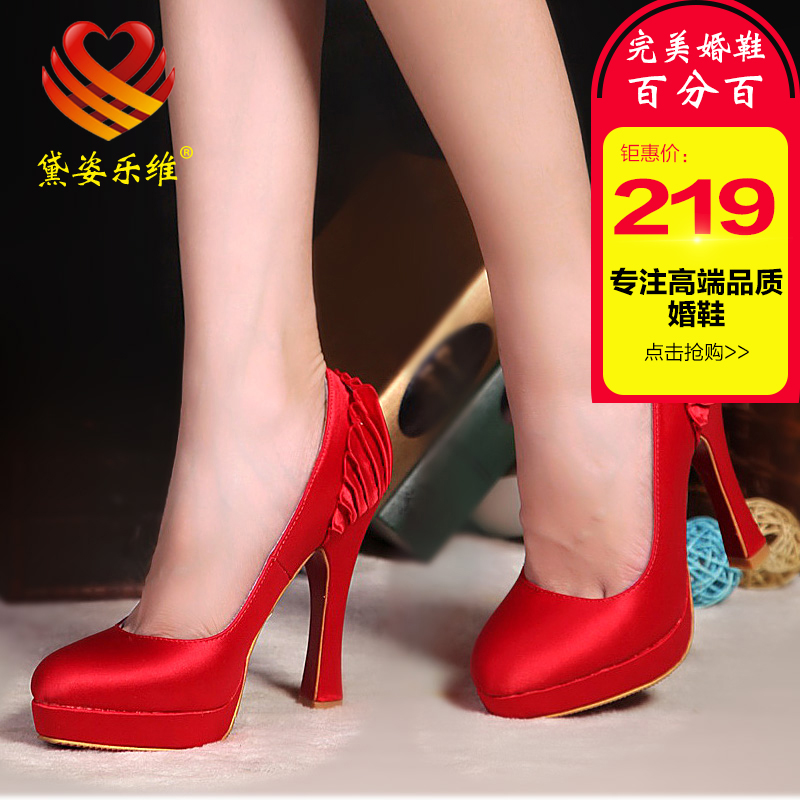 d4a7af1fb39e New silk satin wedding shoes red bridal shoes shallow mouth thick with  waterproof high heels shoes fashion shoes