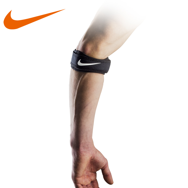 0cb6fe3d653826 List of Synonyms and Antonyms of the Word: nike armband basketball