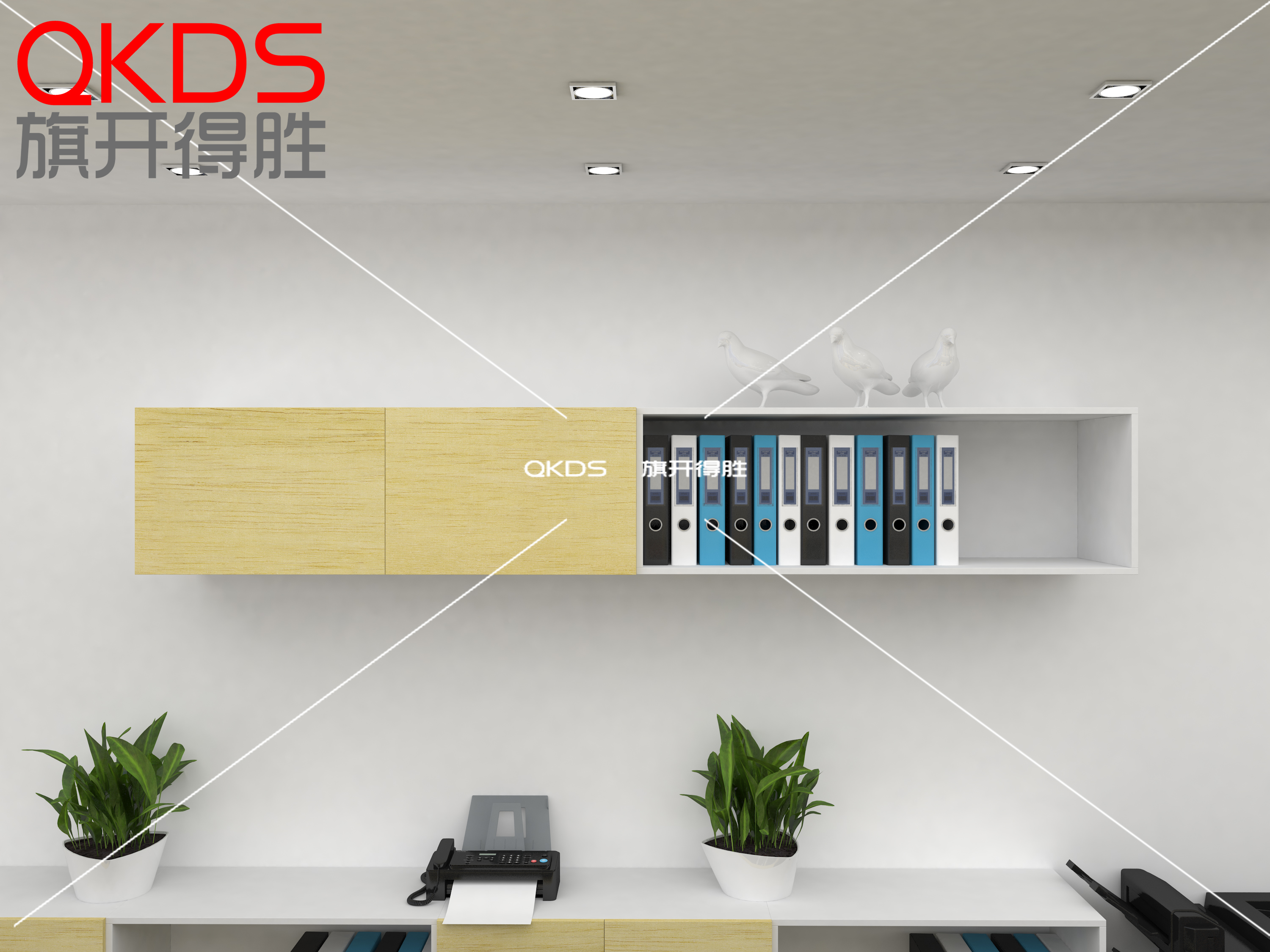 Office Bedroom Wall Cabinet Hanging