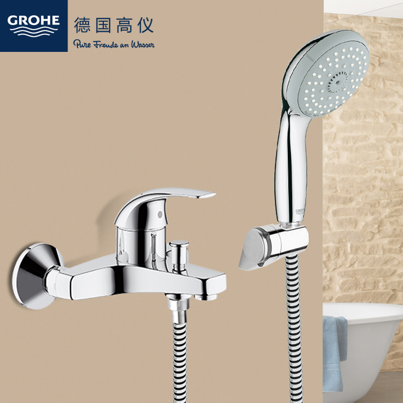 Official Flagship Imported Grohe Handheld