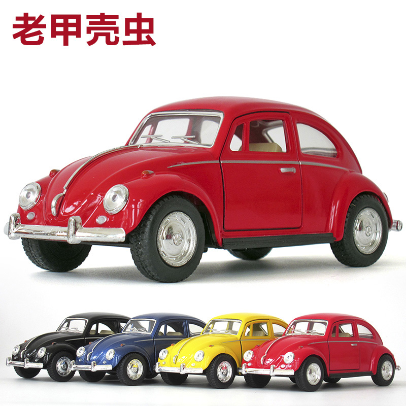 Buy Old beetle toy car small car model simulation of children's ...