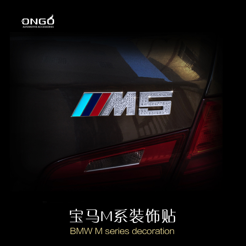 Buy Ongo dedicated bmw 3 series 5 series m3 m5 tail after the