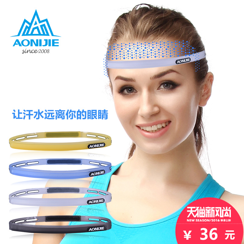Oni czech men and women hidroschesis conduction band sweat sports sweat  band of men and women with outdoor riding running fitness silicone plastic  headband 09fa9111579