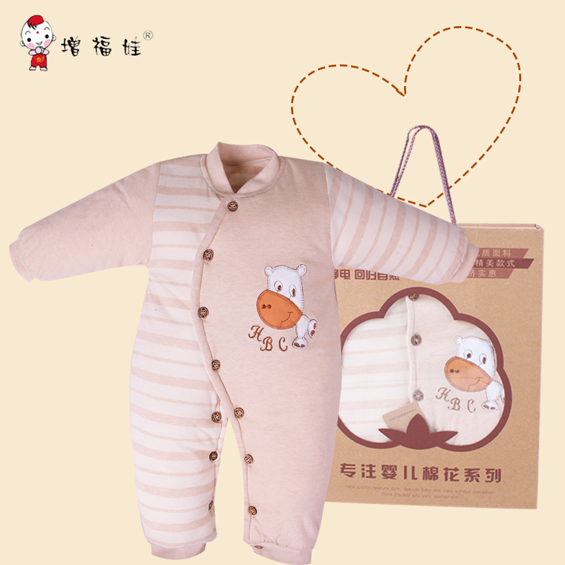 9297a007164c Buy Padded cotton baby clothes suit newborn baby gift newborn baby ...