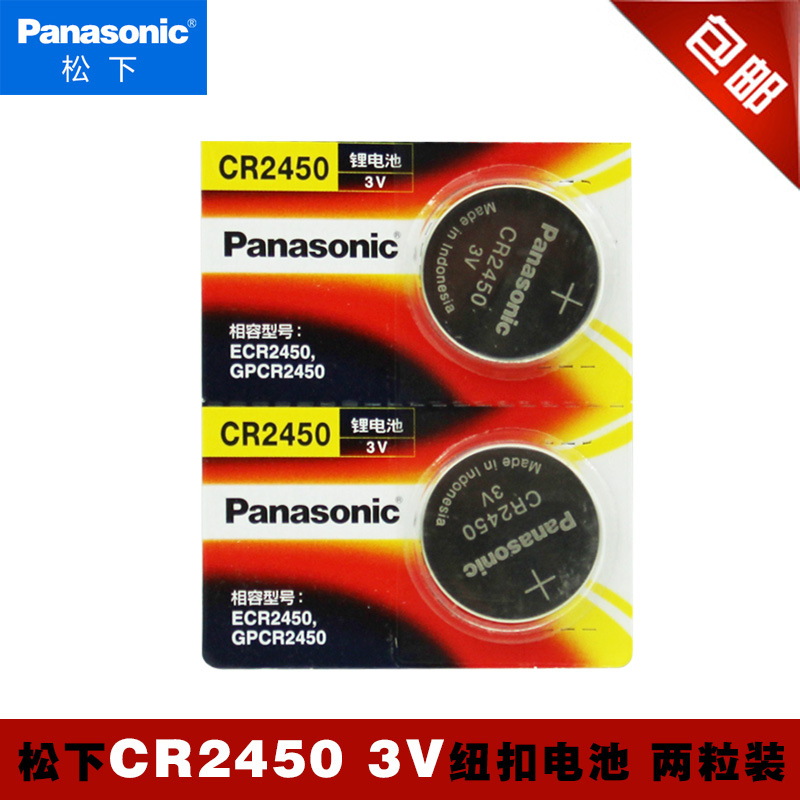 Buy Panasonic cr24503v coin cell lithium ion coin cell