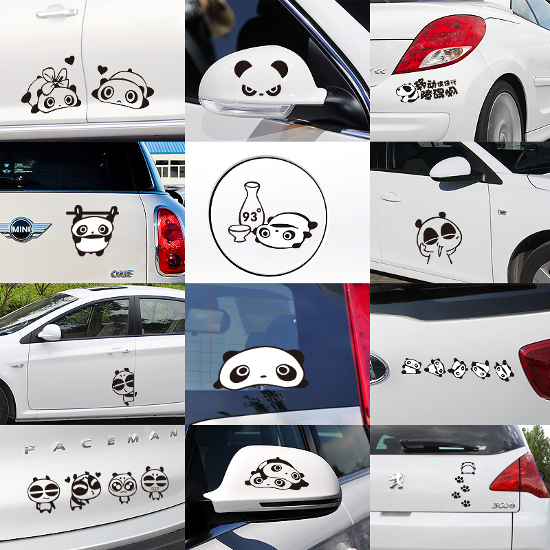 Buy panda car stickers cruze car stickers funny cartoon stickers personalized car stickers modified car stickers affixed to cover scratches tank cover in