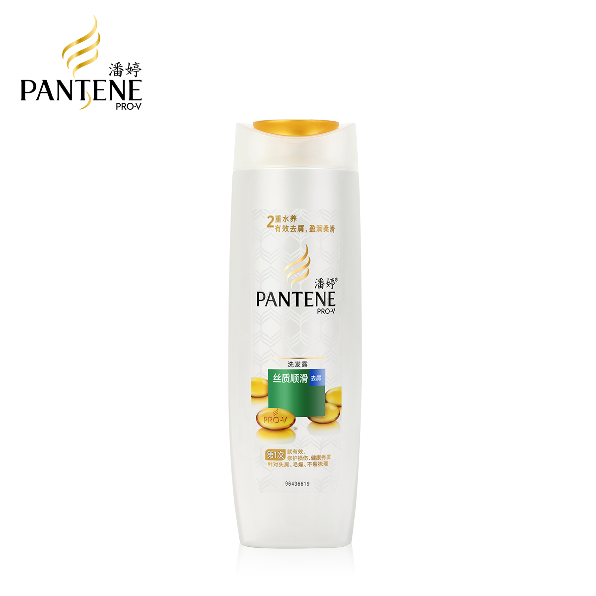 Buy Pantene Silky Smooth Dandruff Shampoo Anti Dandruf 750ml 400 Ml In Cheap Price On Alibabacom