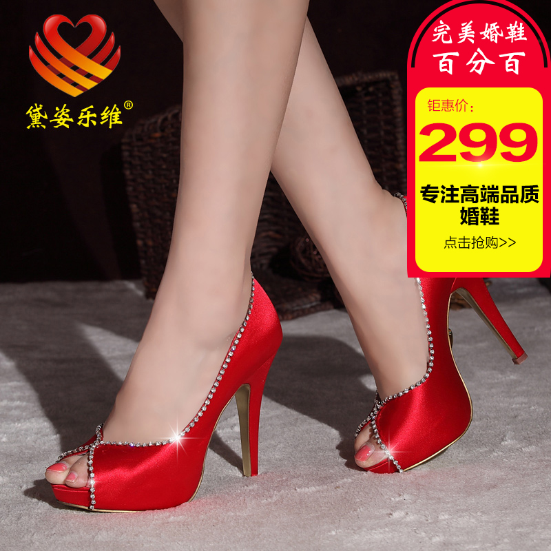 1c2f476f71ab Buy Paragraph silk new bridal shoes wedding shoes red satin high heels  waterproof shoes high heels shoes wedding shoes in Cheap Price on  m.alibaba.com