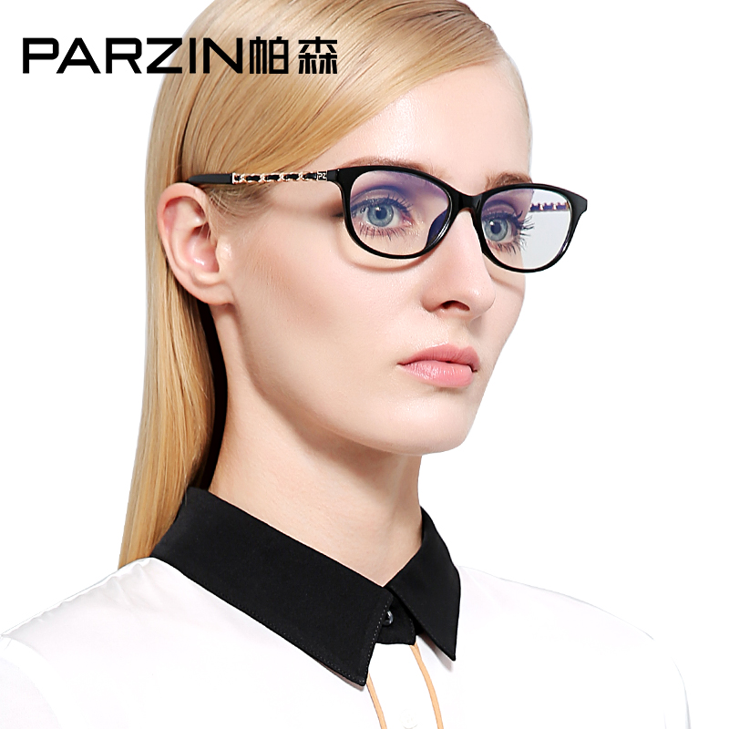 ceefd8bdf3 Buy Parson new sheet metal frame glasses frame female fashion models can be  equipped with hinge temples eyeglass frames mirror 3335 in Cheap Price on  ...