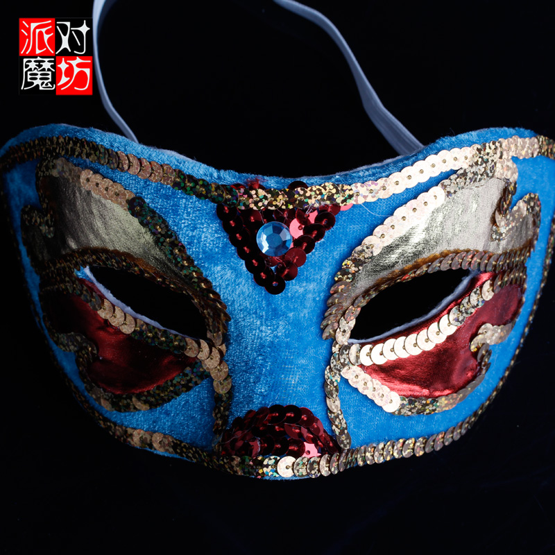 Buy Love novelty halloween masquerade party mask grimace
