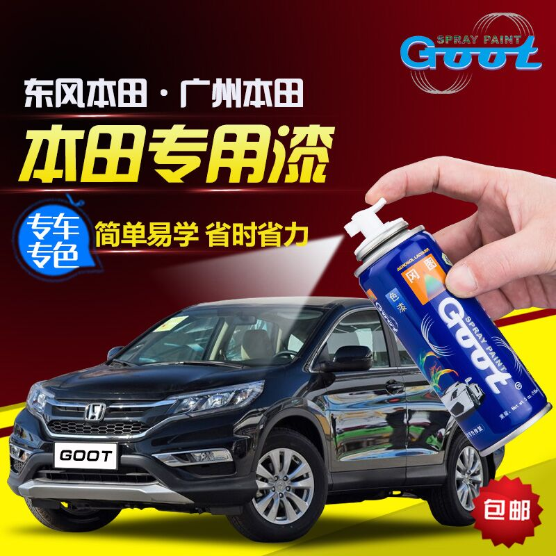 Buy Ecolor special honda accord pearl white paint pen up