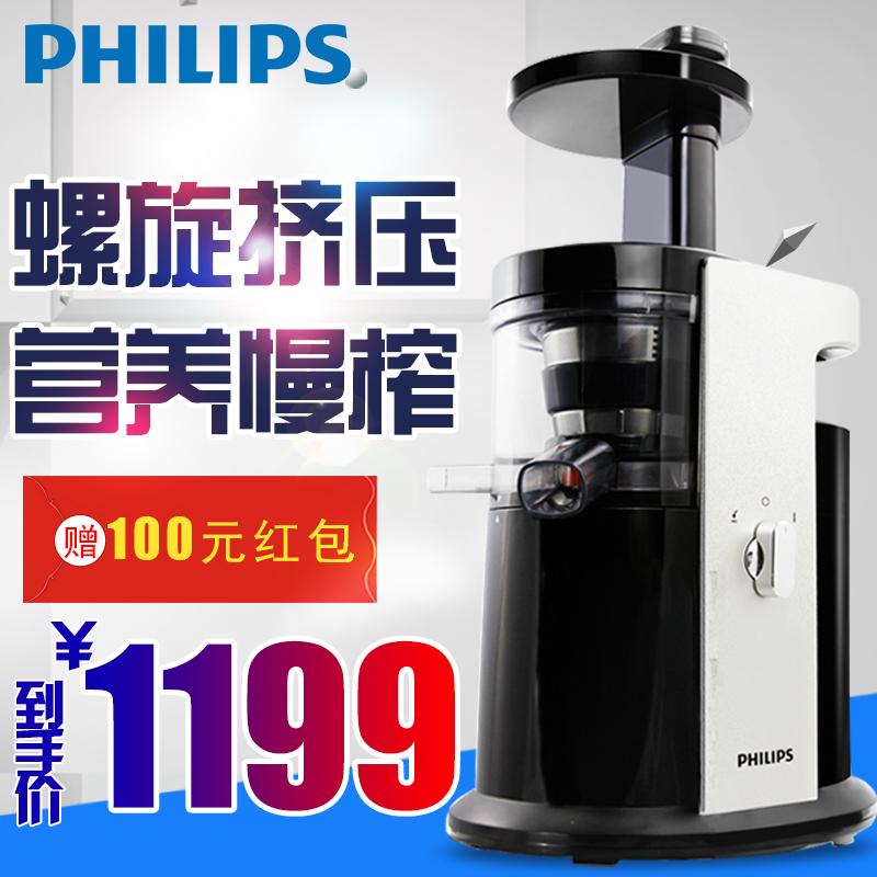 Buy Philips Philips Hr1880 Juicer Juice Machine Slow Juicer Juice