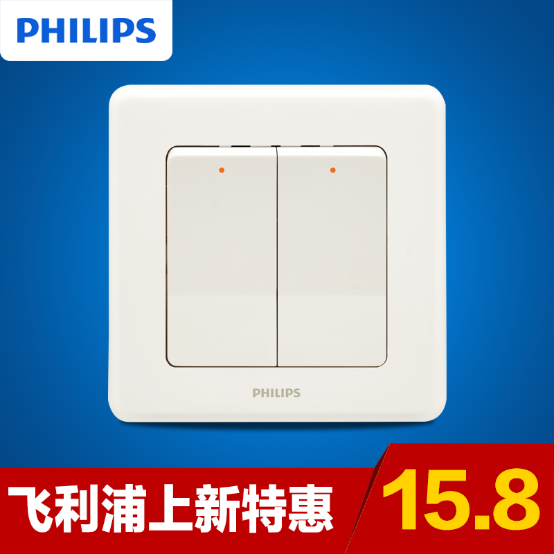 Buy Philips Switch Socket Panel Org Series Two Billing Control Double Wall Type 86 In Cheap Price On Malibaba