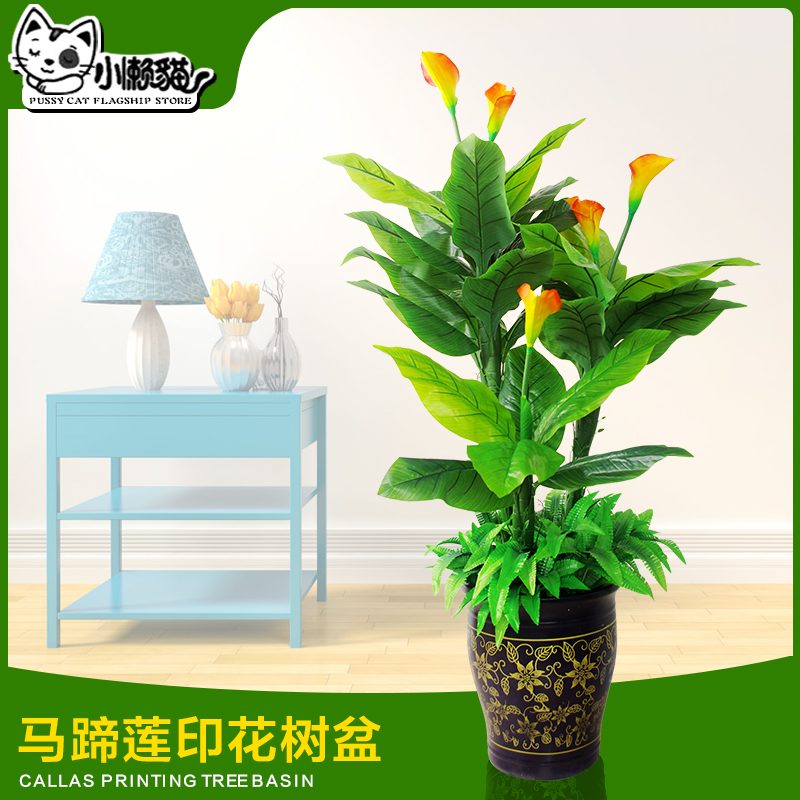 Buy Plastic Flower Artificial Flowers Artificial Flowers Artificial Plants Artificial  Trees Living Room Decoration Fake Tree Green Plant Calla Bonsai In ...