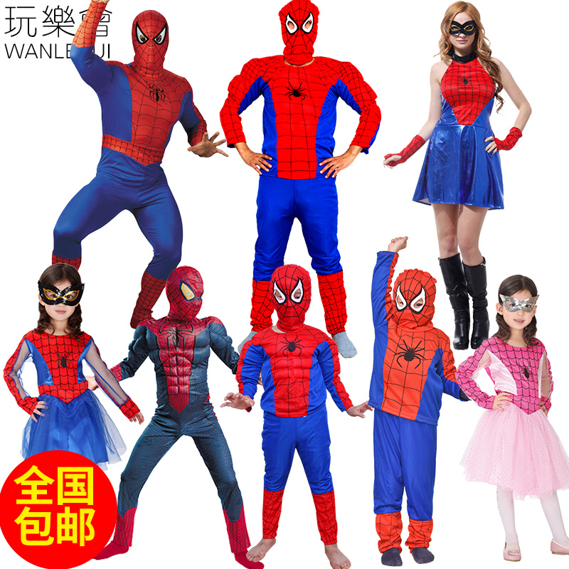 Spider Man Halloween Costume Adults.Buy Play To The Halloween Spiderman Spider Man Spider Clothes