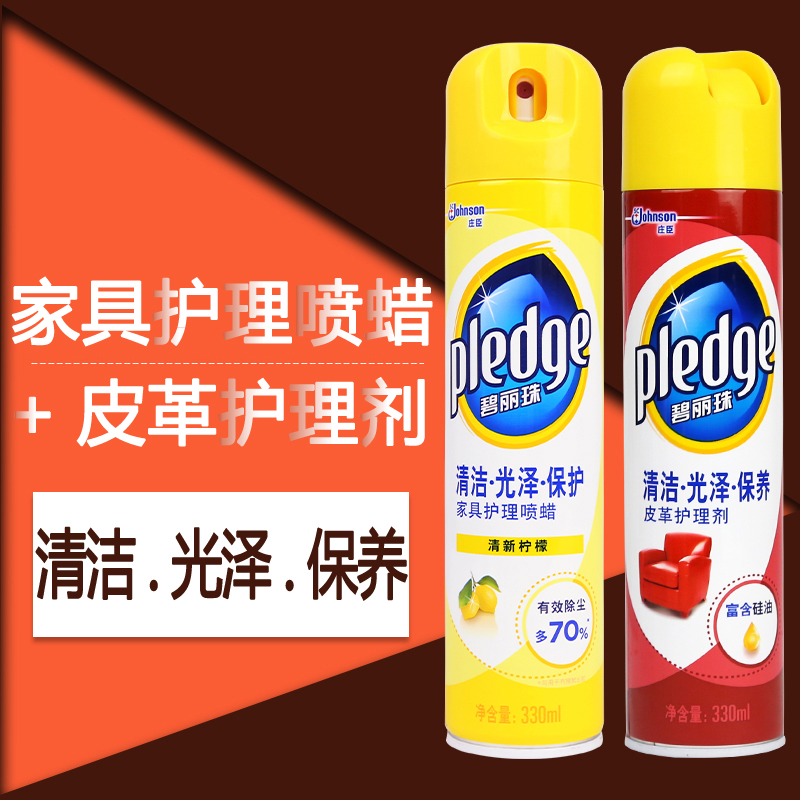 Pledge Furniture Care Spray Wax Lemon 330 Ml + Pledge Leather Care And  Cleaning Detergents 330 Ml