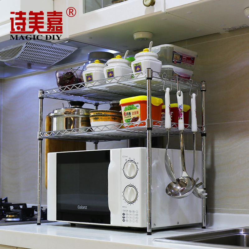 Buy Poetry mika double microwave oven shelf microwave oven ...