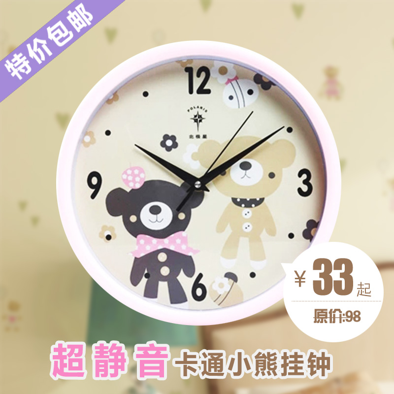 Buy Polaris 12 inch mute round wall clock creative cartoon ...