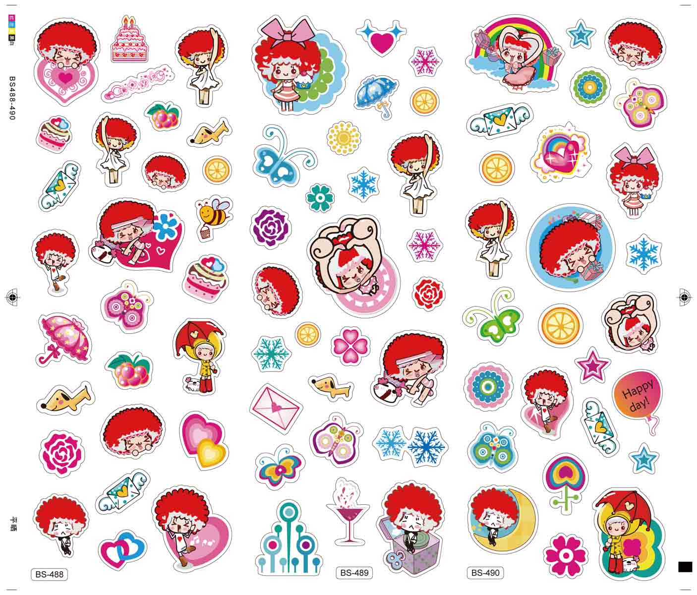 Buy Posters printed 198 cute cartoon stickers wall stickers