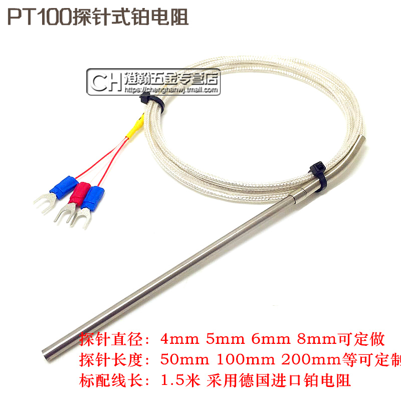Buy Pt100 thermocouple temperature sensor probe thermocouple wire ...