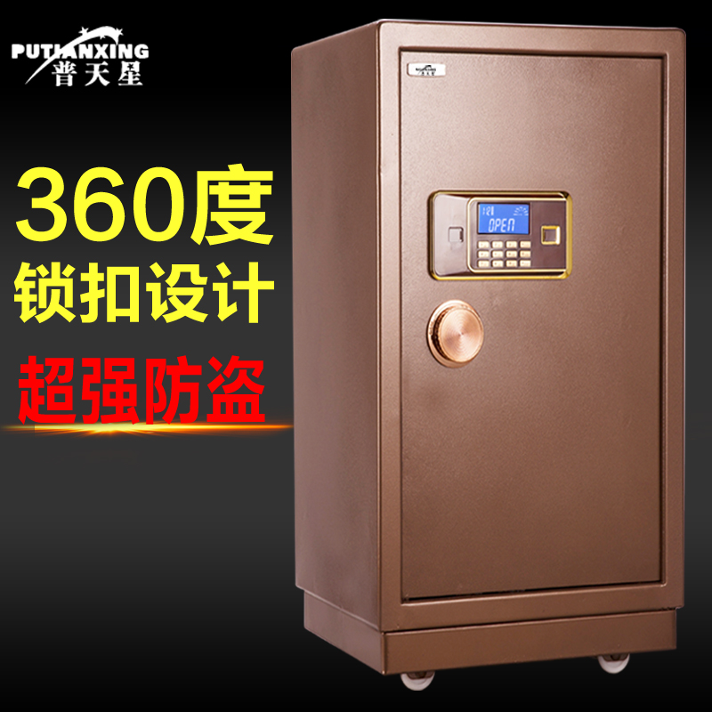 Putian Lowfat Safe Home Safes Large Office Cabinet Electronic Lock Tamper Steel 1 M In Price On Alibaba