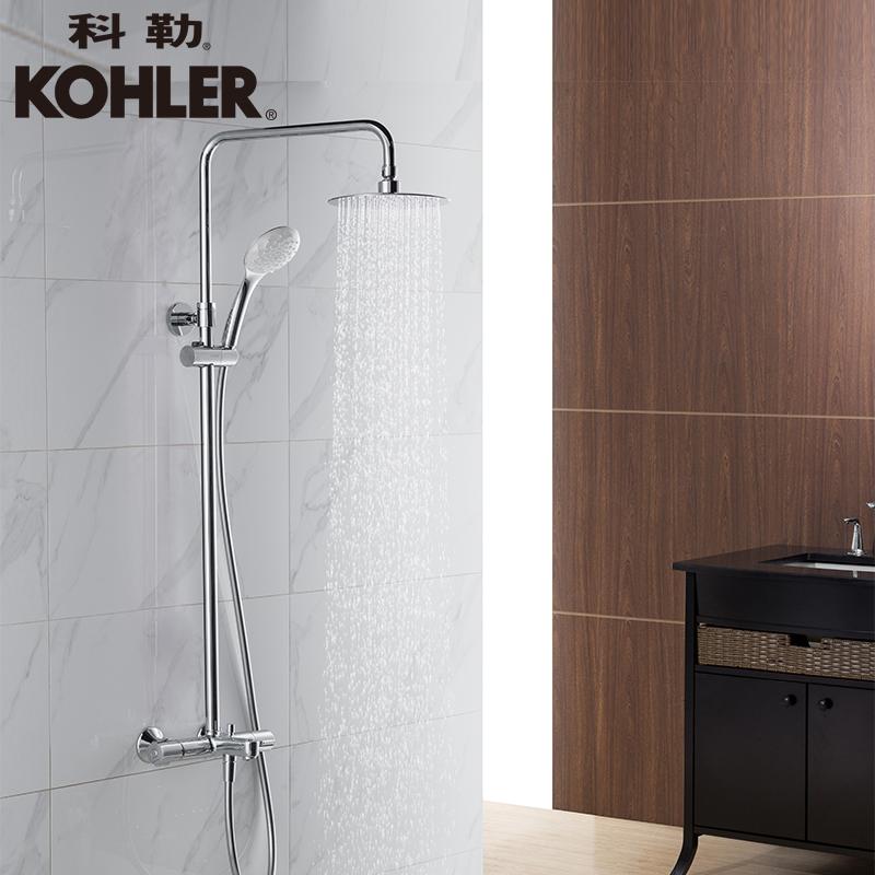 Qi Yue Kohler Kohler Three Water Thermostatic Shower Column Shower Double  Shower Nozzle Large K 99741T 9 CP