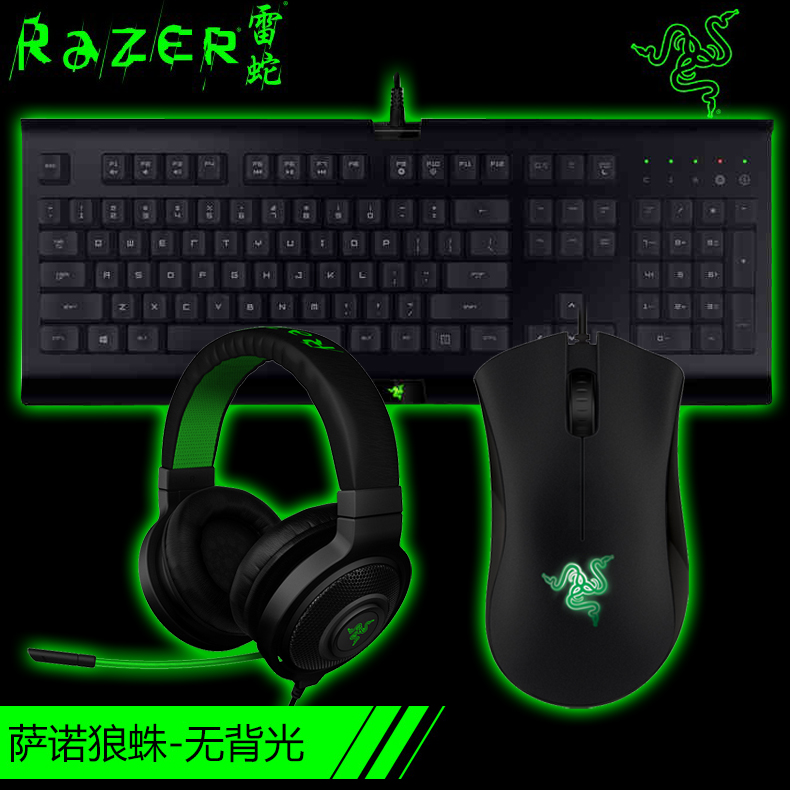 619f8509602 Razer razer gaming mouse mouse mouse pouch bag pouch protective bag  finishing stretch nylon