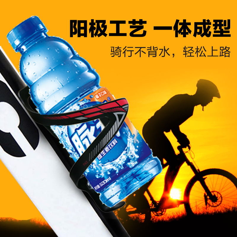 Bicycle Plastic Adjustable Water Cups Cage Bicycle Bottle Holder Stand Cup Rack