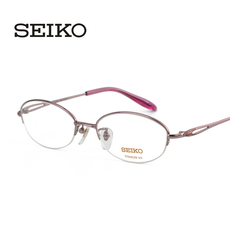 71d6b7743f Buy Seiko seiko titanium frames myopia half frame titanium glasses frame  glasses female models small box glasses frames h2058 in Cheap Price on  Alibaba.com