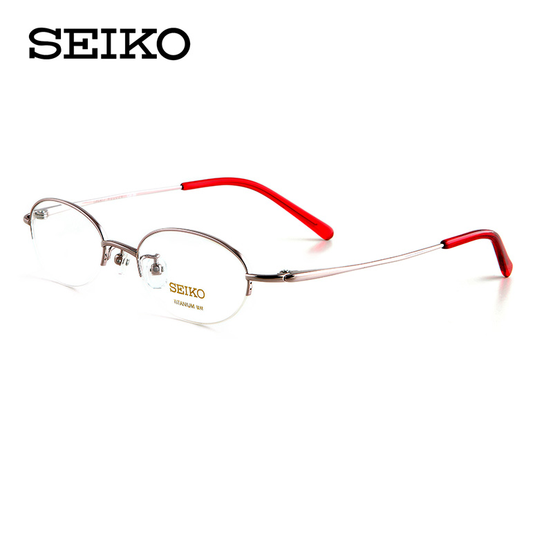 7150f1cab13 Buy Seiko seiko titanium glasses frame female business ultralight frame  glasses frame myopia eyes half frame h02028 in Cheap Price on Alibaba.com