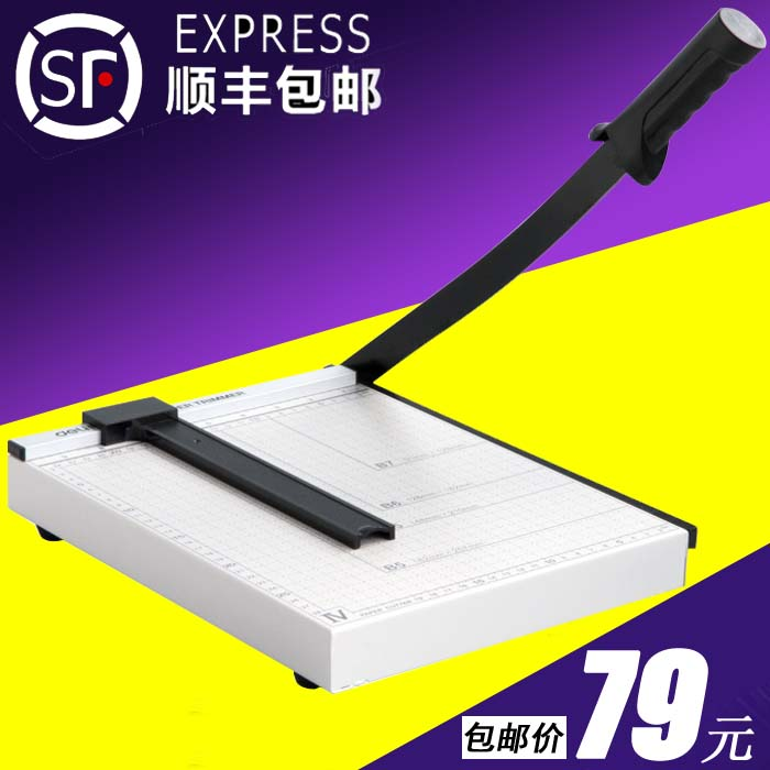 Buy Deli cutter 8014 manual paper cutter cutter knife a4 a4 paper ...