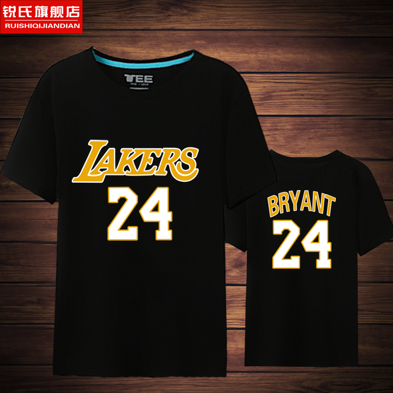 Buy Sharp  39 s new summer men short sleeve t-shirt bryant lakers kobe  bryant black mamba sleeved no. 24 and no. 8 retired commemorative sleeve in  Cheap ... 895b975fd2
