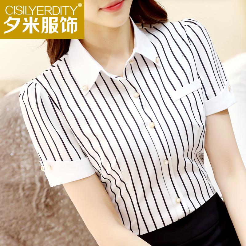 Shirt Blouse Career Women Skirt Striped Female Summer Short Sleeve Black And White Vertical Stripes Repair Body Of Professional Dress In