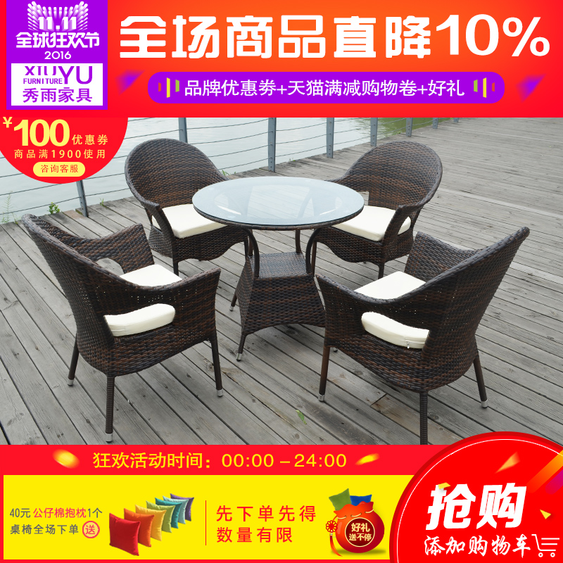 Allstate Patio Furniture.Buy Allstate Small Square Tables And Chairs Outdoor Balcony Chairs