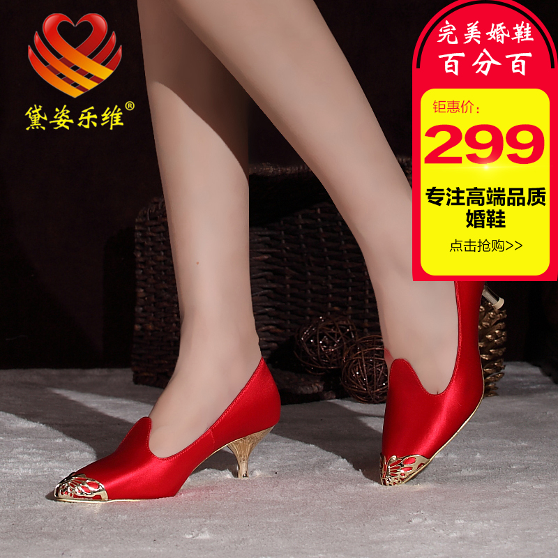 e7ad32493eee Buy Silk satin wedding shoes red bridal shoes pointed metal bow shoes in  the heel shoes wedding shoes fashion shoes in Cheap Price on m.alibaba.com