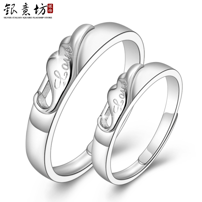 67895f5313 Buy Silver italian square female s925 silver couple rings to live on the  ring opening silver ring lettering one pair of male korean students Son in  Cheap ...