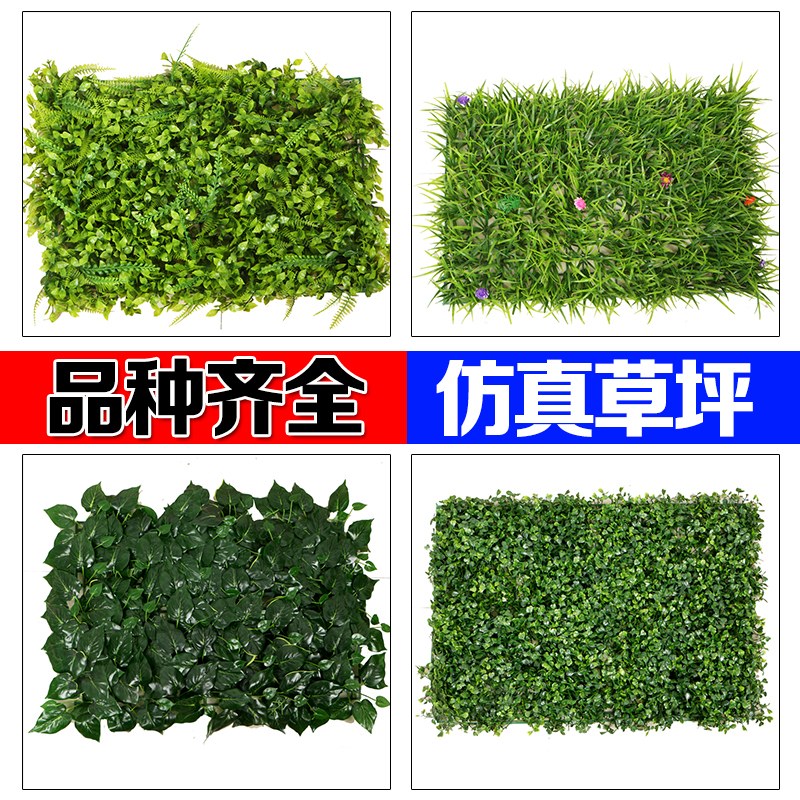 Great Simulation Fake Plastic Lawn Turf Artificial Turf Indoor High Grass  Encryption Milan Grass Plants With Flower Decoration Free Shipping