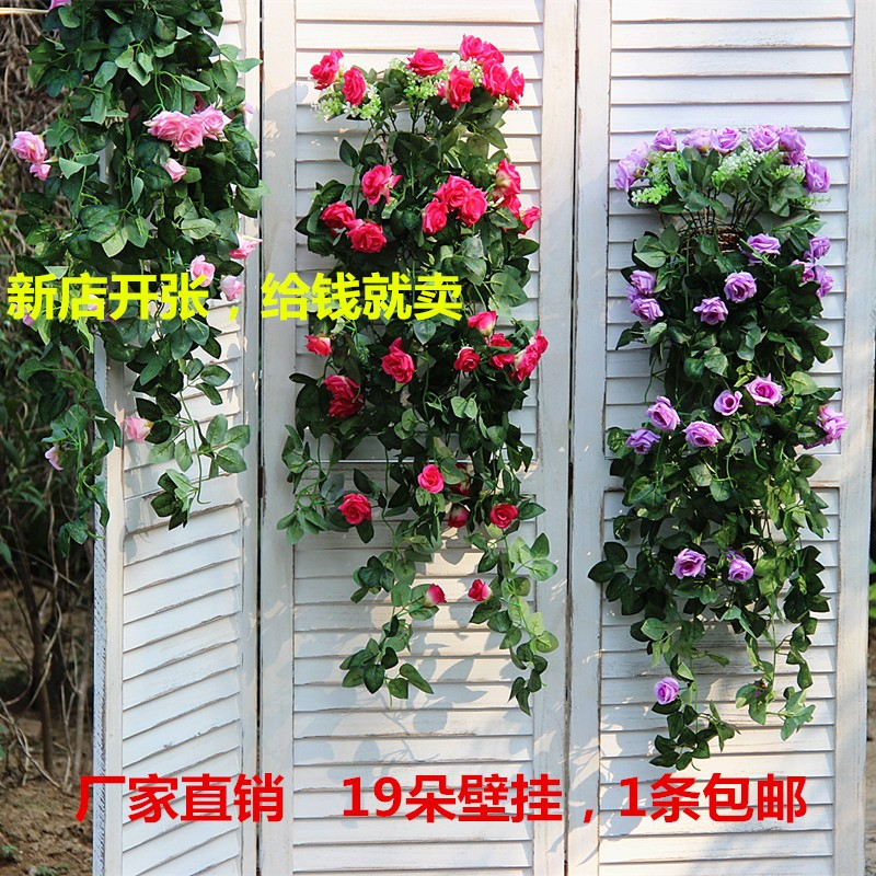 Buy simulation rose silk flower artificial flower plastic flower buy simulation rose silk flower artificial flower plastic flower vine rattan home decorative wall hanging flower wholesale article in cheap price on mightylinksfo