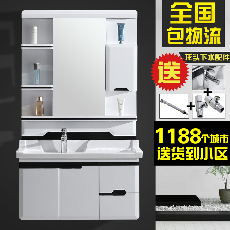 Buy Commodities Like Oak Bathroom Cabinet Bathroom Cabinet Mirror