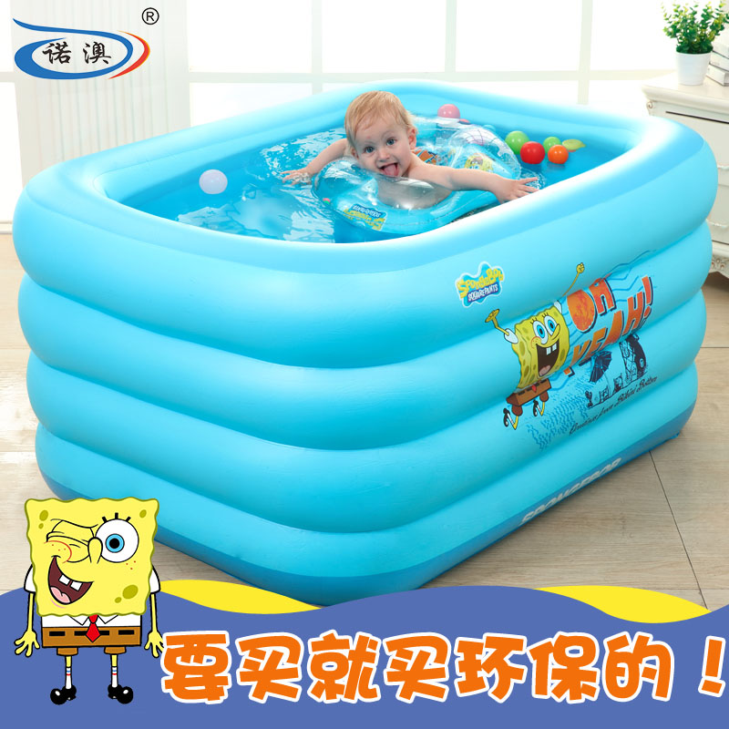 Buy Snow australia oversized square inflatable baby pool tub thick ...