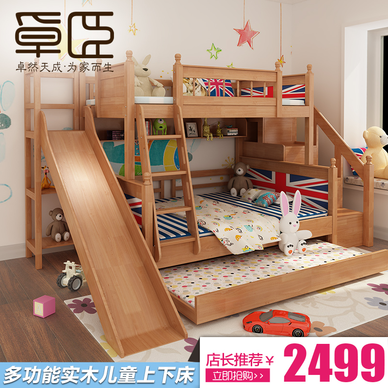 Buy Solid Wood Bed Children Boys And Girls Bed Bunk Bed Adult Bunk