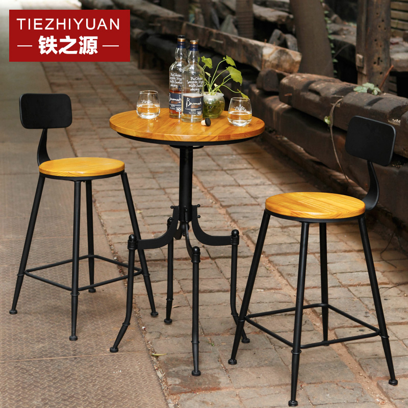 Buy Source Of Iron Leisure Small Round Table Vintage American Iron Wood Bar  Stool Bar Stool Can Lift The Iron Bar Tables And Chairs In Cheap Price On  ...
