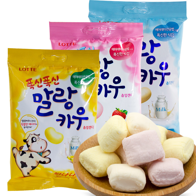 Buy South Korea Imported Snacks Lotte Flavor Strawberry Banana Flavored Milk Candy 63g Hi Candy Marshmallow In Cheap Price On Alibaba Com